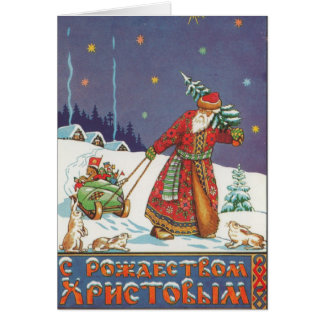 Personalized Christmas in Russia Card