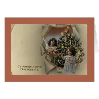 Personalized Christmas Wishes Card