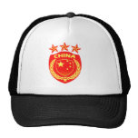 Personalized & Customized China Sport Hat