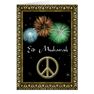 Personalized Eid Greetings Card