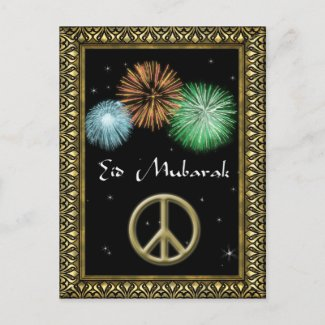 Personalized Eid Mubarak Postcard postcard