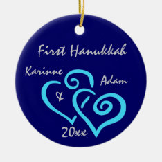 Personalized First Hanukkah Ornament at Zazzle