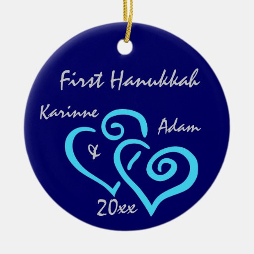 Personalized First Hanukkah Ornament