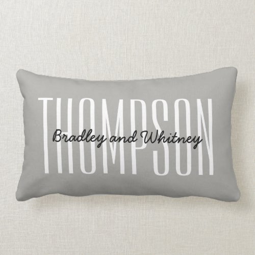 Personalized Gift Modern Gray Family Name Lumbar Pillow