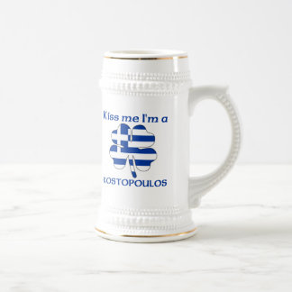 Personalized Greek Kiss Me I'm Kostopoulos Mugs