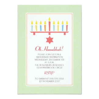 Personalized Hanukkah Party Invitations