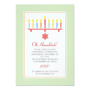 Personalized Hanukkah Party Invitations at Zazzle