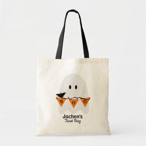 Personalized Kids Halloween Treat Bag