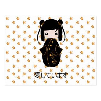 Personalized Kokeshi Doll, Post Card