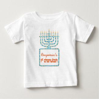 Personalized Menorah 1st Chanukah Tee