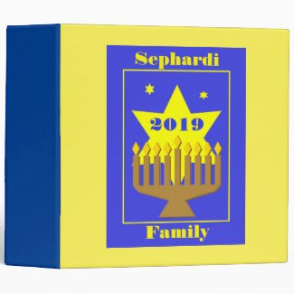 Personalized Menorah Year Specific 3 Ring Binder