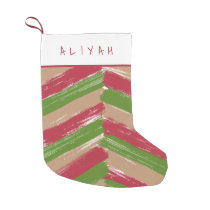 Personalized Modern Brush Strokes Small Christmas Stocking