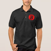 Personalized Monogram Pattern - Polo Shirt
