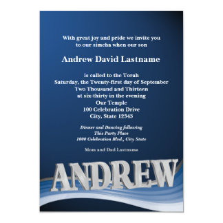 Personalized Name Bar Mitzvah Card