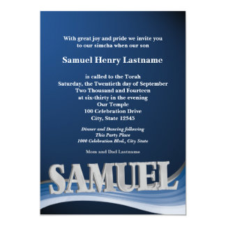 Personalized Name Bar Mitzvah 5x7 Paper Invitation Card