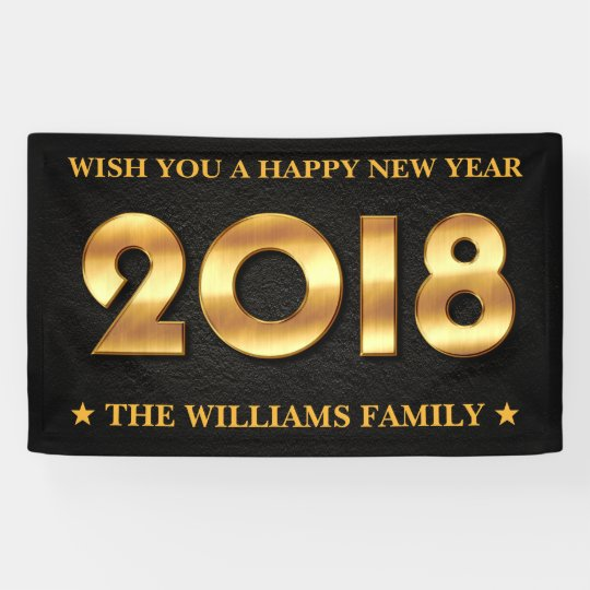 personalized name faux gold happy new year 2018 banner