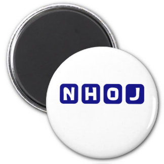 Personalized Name scrambled John 2 Inch Round Magnet