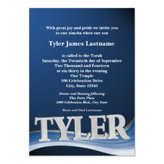 Personalized Name Tyler Bar Mitzvah Card