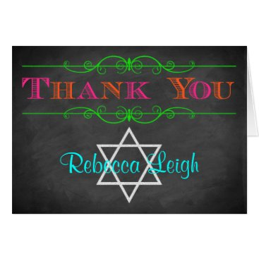 Personalized Neon Bat Mitzvah Thank You Card