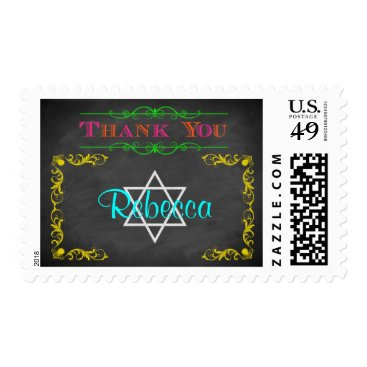 Personalized Neon Bat Mitzvah Thank You Postage