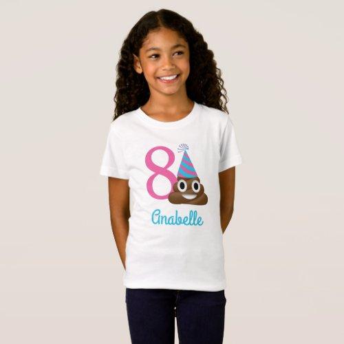 Personalized Poop Emoji Themed Birthday Shirt