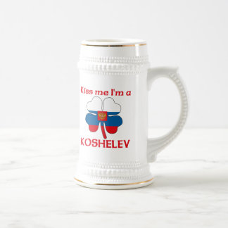 Personalized Russian Kiss Me I'm Koshelev 18 Oz Beer Stein