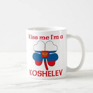 Personalized Russian Kiss Me I'm Koshelev Classic White Coffee Mug