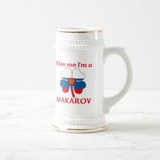 Personalized Russian Kiss Me I'm Makarov 18 Oz Beer Stein