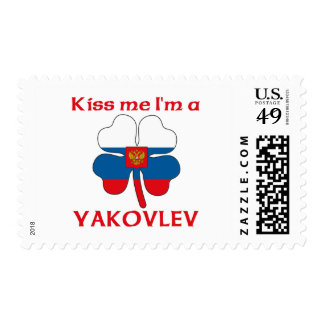 Personalized Russian Kiss Me I'm Yakovlev Stamps