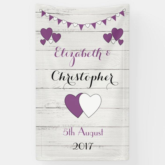 Personalized Rustic Wedding Backdrop Purple Banner Zazzle Com