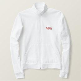 PERSONALIZED SCHOOL SPIRIT Track Monogram Jacket