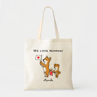 Personalized Shiba Inus and Japanese Flags Tote Bag