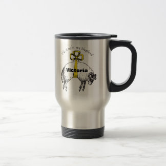 Personalized The LORD is my shepherd Psalm 23 Travel Mug