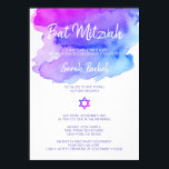 "Personalized Watercolor Purple Blue Bat Mitzvah Invitation<br><div class=""desc"">Lovely modern custom BAT MITZVAH watercolor (watercolour) purple,  violet,  blue,  turquoise colors.  Star of David in the middle.  Perfect for any 12 year old Jewish girl.  Contact designer for other variations.</div>"