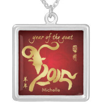 Personalized Year of the Goat - Chinese New Year Silver Plated Necklace