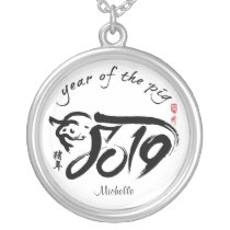 Personalized Year of the Pig 2019 Calligraphy Silver Plated Necklace
