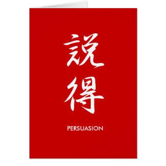 Persuasion - Settoku Card