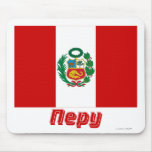 Peru Flag with name in Russian Mouse Pad