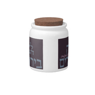 Pesach cookie jar candy dishes