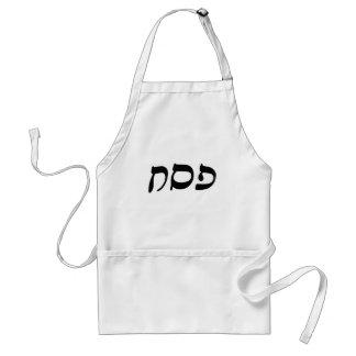Pesach - escritura de Rashi del hebreo Delantal