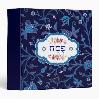 """""""Pesach"""" Hebrew Text Passover Gift Binders"""