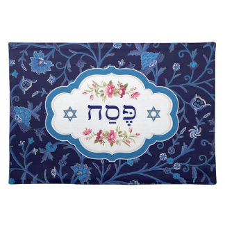 """Pesach"" Hebrew Text Passover Seder Placemats"