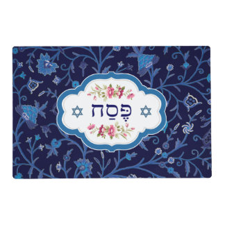 """Pesach"" Hebrew Text Passover Seder Placemats Laminated Placemat"