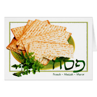 """Pesach, Matzah, Maror"" Passover Card"