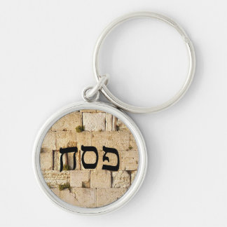 Pesach, Passover - HaKotel (The Western Wall) Keychain