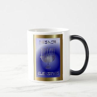 Pesach Passover Jewish Holiday Magic Mug