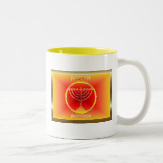 Pesach Passover Jewish Holiday Two-Tone Coffee Mug