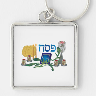 Pesach Silver-Colored Square Keychain