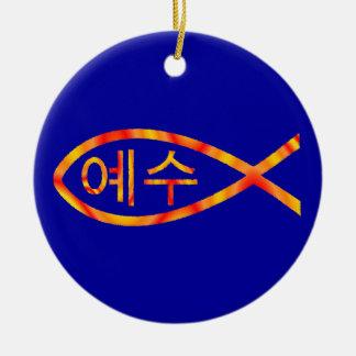 Pescados de Jesús del coreano Adorno Redondo De Cerámica