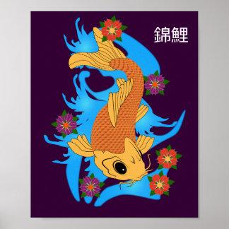 Pescados de Koi del dragón de agua, poster